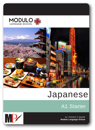 Modulo Japanese textbook